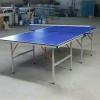 厂家供应_室外乒乓球台_室内移动乒乓球台_SMC乒乓球台