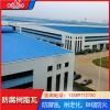 结力880梯形树脂瓦 pvc防腐瓦 临沂电子厂耐腐瓦节约成本