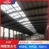 Asp钢塑耐腐板 山东威海屋顶钢塑瓦 防腐彩瓦用于钢结构厂房