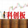 科创板股权项目,股权投资,大区招商