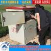 智能玻璃钢井房 水电双计控制器井电双控数据远传智能灌溉控制器