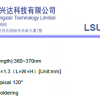 365 nm 6868 UV LED PKG 120°