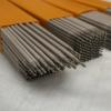 哈氏合金C276焊条