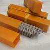 ENi-1纯镍焊条镍200焊条201
