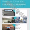 濮阳公寓刷卡取电插座 厨房宿舍控电控水
