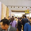 第二十届住宅产业暨建筑工业化产品设备展
