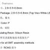 365nm 2835封装 紫外UVALED灯珠