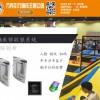 场馆展会一卡通 限时限次扫码刷卡系统南京