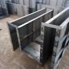 u型槽水泥模具构件— u型槽排水沟模具