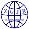 江苏装饰工程设计乙级办理 南京装饰工程设计乙升甲