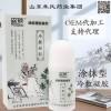 湖北舜格药业有限公司—冷敷凝胶生产厂家
