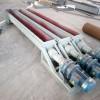 管式 螺旋绞刀 LS250 LS200螺旋输送机