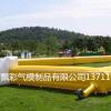 充气大型足球场定制充气足球飞镖气垫充气趣味运动会器材