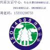新疆iso9000质量管理体系