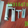 导料槽胶皮用夹持器    国标夹持器规格尺寸