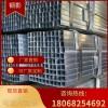 镀锌方管厂家 方管精选厂家 厂家现货直销 价格优惠