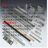 ST-PP2023LF韩国双带胶带