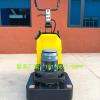 遂宁市电动圆盘式研磨机630型水磨地坪研磨机水泥地面抛光机