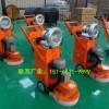 乐山市350型研磨机厂家供应水泥混凝土路面固化抛光打磨机